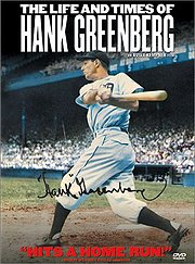 The Life and Times of Hank Greenberg (1999)