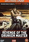 Revenge of the Drunken Master