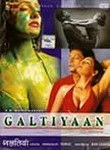 Galtiyaan: The Mistake