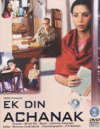 Ek Din Achanak (Suddenly, One Day)
