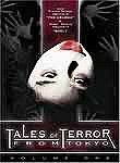 Kaidan Shin Mimibukuro (Tales of Terror from Tokyo and All Over Japan: The Movie)