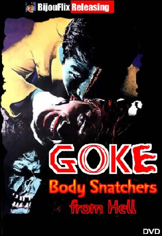 Kyuketsuki Gokemidoro (Body Snatcher from Hell)(Goke the Vampire)