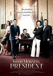 Good Morning President (Gutmoning peurejideonteu) (2009)