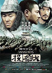 Warlords (Tau ming chong)