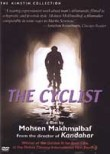 The Cyclist (Bicycleran)(Docharkheh Savar)