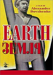 Zemlya (Earth) (Soil)