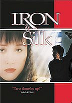 A book report on iron and silk by mark salzman