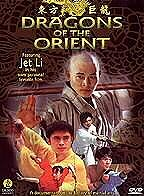 Dragons of the Orient