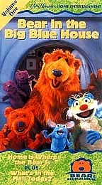 Bear in the Big Blue House - Home Sweet Home!