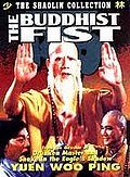 Buddhist Fist