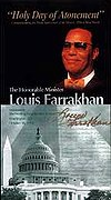 Holy Day of Atonement : Louis Farrakhan
