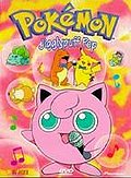 Pokemon: Jigglypuff Pop