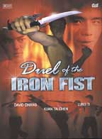 Duel of the Shaolin Fist