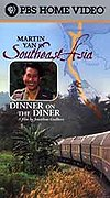 Dinner on the Diner - Martin Yan in Southeast Asia