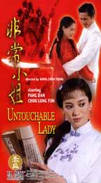 Untouchable Lady