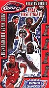 2000 WNBA Champions: Houston Comets