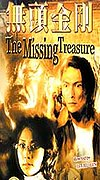 Missing Treasure