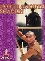 North and South Shaolin