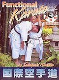 Functional Karate by Takayuki Kubota