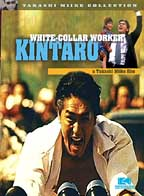 White Collar Worker Kintaro
