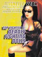 Top Fighter 2: Deadly Fighting Dolls