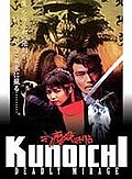 Kunoichi: Deadly Mirage
