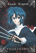 Tsukihime, Lunar Legend - The Complete Box