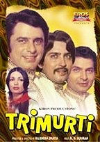 Trimurti