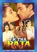Ek Tha Raja