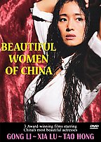 Beautiful Women of China