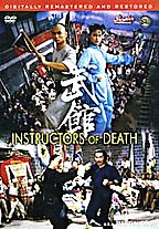 Instructors of Death