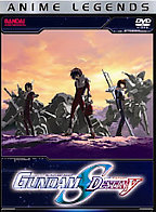 Gundam Seed Destiny - Part 1
