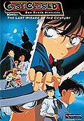 Detective Conan: The Last Wizard of the Century (Case Closed: The Last Wizard of the Century) (Meitantei Conan: Seiki matsu no majutsushi)