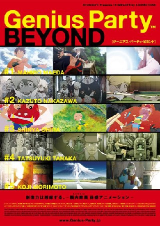 Genius Party Beyond