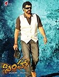 Simha