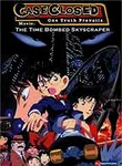 Case Closed the Movie: The Time Bombed Skyscraper (Meitantei Conan: Tokei-jikake no matenrou)