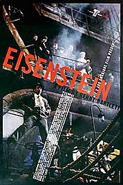 Eisenstein