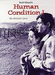 Ningen no joken I (The Human Condition I) (No Greater Love)