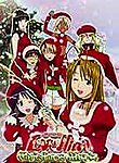 Rabu Hina kurisumasu supesharu: Sairento ivu (Love Hina Christmas Special: Silent Eve)