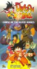 Doragon b�ru: Shenron no densetsu (Dragon Ball: Curse of the Blood Rubies) (Dragon Ball: The Legend)