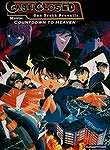 Detective Conan: Count Down to Heaven (Meitantei Conan: Tengoku no countdown)