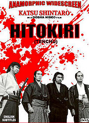 Hitokiri (Tenchu!)