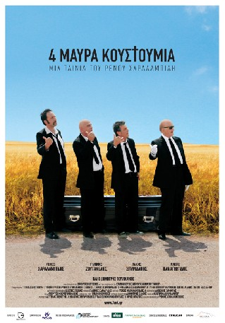 Four Black Suits (4 mavra kostoumia)