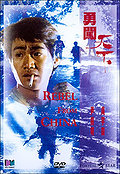 Rebel From China (Yong chuang tian xia)