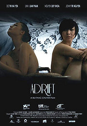 Adrift (Choi Voi)