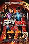 /movie/Spy Kids: All the Time in the World in 4D