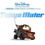 Tokyo Mater