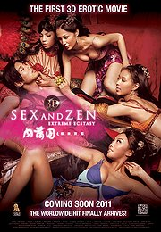 3-D Sex and Zen Extreme Ecstasy (2011)