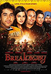 Breakaway Poster