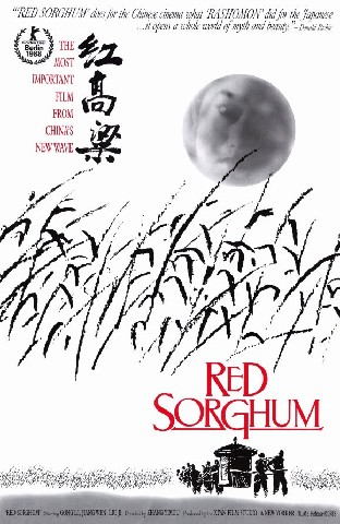 Red Sorghum (Hong gao liang)